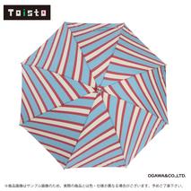 TOISTO(トイスト) 晴雨兼用日傘 レジメンタル